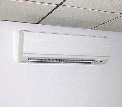 Mitsubishi Ductless – Roth Heating and Air